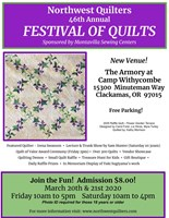 46th Annual Festival of Quilts  in Clackamas